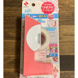 ディアキチ  ワザアリテープ カッター  ピンク  未使用品(テープ/マスキングテープ)