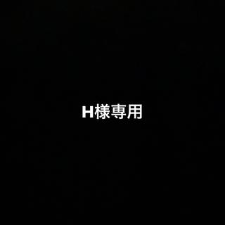 フェンディ(FENDI)のH様専用 FENDIコート(毛皮/ファーコート)