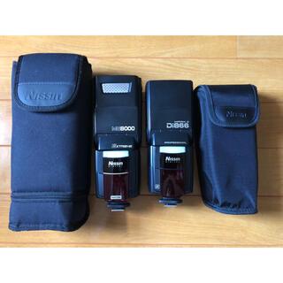 ニコン(Nikon)のMG8000 ニッシン マシンガンストロボ nissin クリップオン2灯セット(ストロボ/照明)