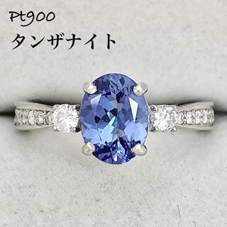 タンザナイト 1.12ct ダイヤモンド Pt900 プラチナ ダイヤ リング(リング(指輪))