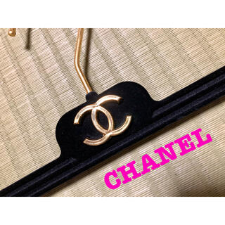 シャネル(CHANEL)のCHANEL シャネル ベロア素材 ハンガー(押し入れ収納/ハンガー)