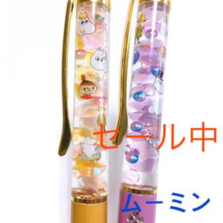 ハーバリウムボールペン ムーミン(その他)