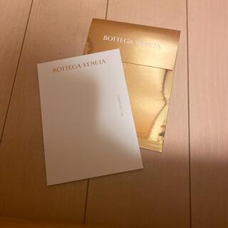 ボッテガヴェネタ(Bottega Veneta)のBOTTECA VENETA メッセージカードとゴールド封筒(カード/レター/ラッピング)