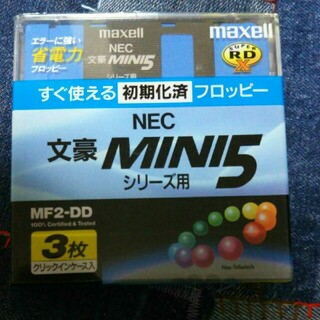 マクセル(maxell)のフロッピーディスク3枚組(PCパーツ)