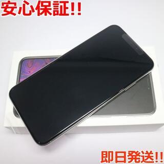 アイフォーン(iPhone)の新品 SIMフリー iPhoneXS MAX 256GB シルバー 本体 (スマートフォン本体)