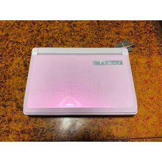 カシオ(CASIO)のカシオ電子辞書 EX-word XD-A4800 ピンク(電子ブックリーダー)