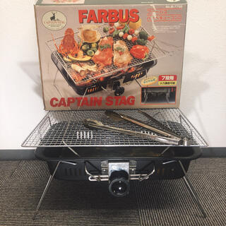 キャプテンスタッグ(CAPTAIN STAG)の1回使用 キャプテンスタッグ ファーバス バーベキューコンロ 火力調節機能付き(調理器具)