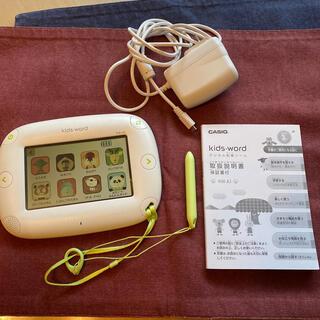 カシオ(CASIO)のCASIO kids wordデジタル知育(知育玩具)