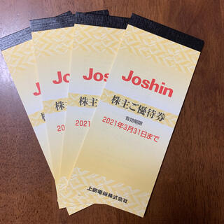 Joshin ジョーシン 株主優待券 20000円分(ショッピング)