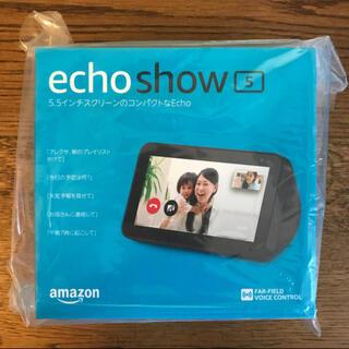【はむこ39様専用】Amazon echo show 5 スピーカー アレクサ(スピーカー)