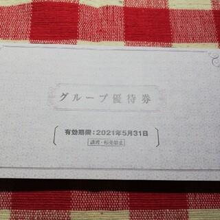 ハンシンタイガース(阪神タイガース)の阪急阪神ホールディングス優待券(その他)