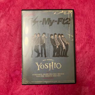 Kis-My-Ft2 - YOSHIO -new member-(初回生産限定盤) DVD