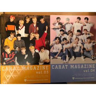 セブンティーン(SEVENTEEN)のSEVENTEEN ファンクラブ限定マガジン(K-POP/アジア)