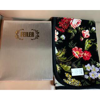 フェイラー(FEILER)の専用出品 フェイラー  膝掛け 新品 シュニール織タオル(タオル/バス用品)