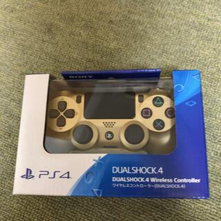 プレイステーション4(PlayStation4)の新品未開封 DUALSHOCK4  ゴールド CUH-ZCT2J14(その他)
