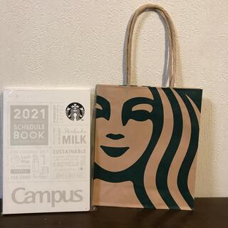 スターバックスコーヒー(Starbucks Coffee)のスターバックス2021スケジュール手帳ショップバック付き(カレンダー/スケジュール)