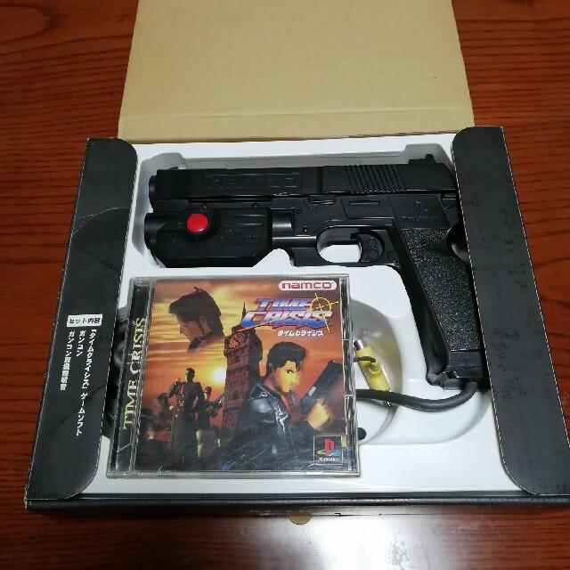 PlayStation(プレイステーション)のPS1用ガンコンと対応ソフト3本 エンタメ/ホビーのゲームソフト/ゲーム機本体(家庭用ゲームソフト)の商品写真