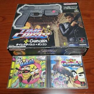 プレイステーション(PlayStation)のPS1用ガンコンと対応ソフト3本(家庭用ゲームソフト)