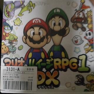 マリオ&ルイージRPG1 DX 3DS(携帯用ゲームソフト)