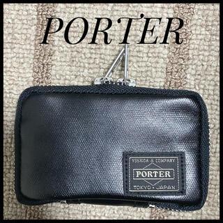ポーター(PORTER)の美品 PORTER ポーター キーケース ブラック 黒(キーケース)