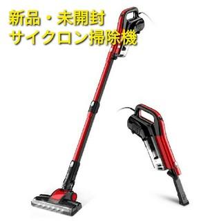 【新品/未開封】GeeMo 595 サイクロン掃除機 17000Pa 600W(掃除機)