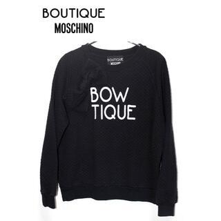モスキーノ(MOSCHINO)の正規品Boutique Moschinoブティック・モスキーノ/トレーナー/38(トレーナー/スウェット)