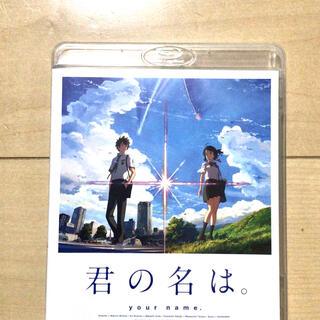 君の名は。 ブルーレイ Blu-ray(アニメ)