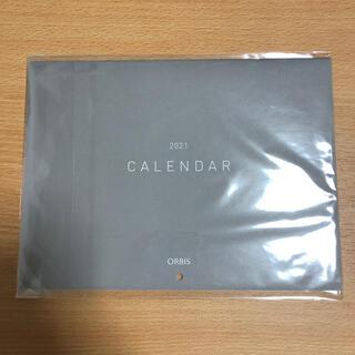 オルビス(ORBIS)のオルビス カレンダー(カレンダー/スケジュール)