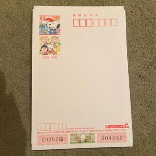 スヌーピー(SNOOPY)の2020 インクジェット 年賀状 30枚 スヌーピー(使用済み切手/官製はがき)