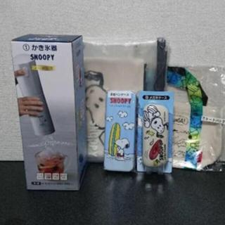 スヌーピー  かき氷器(調理道具/製菓道具)