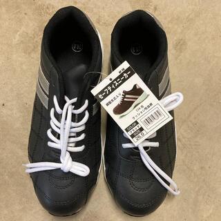 安全靴  26㎝(その他)