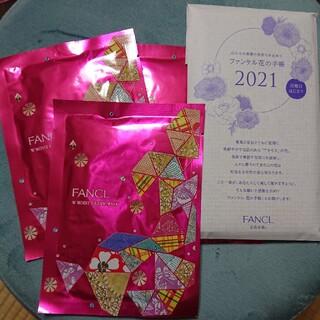 ファンケル(FANCL)のFANCL Wモイストクリームマスク×3 花の手帳2021(パック/フェイスマスク)