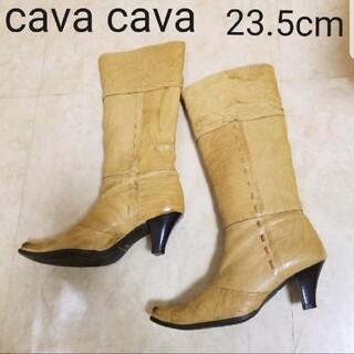サヴァサヴァ(cavacava)のcava cava❤️サヴァサヴァ❤️ ロングブーツ ベージュ 23.5(ブーツ)