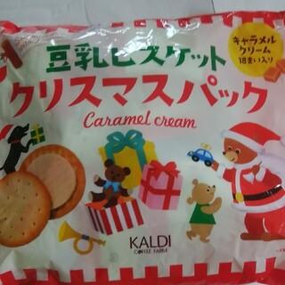 カルディ クリスマスオーナメント サンタと豆乳ビスケット キャラメル味(菓子/デザート)