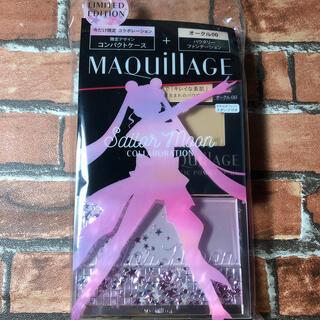 マキアージュ(MAQuillAGE)のマキアージュ ドラマティックパウダリー&コンパクトケース (ファンデーション)