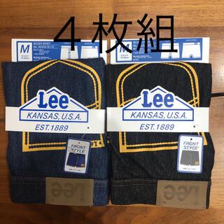 リー(Lee)のLEE ボクサーブリーフパンツ 4枚組 正規品 Mサイズ 新品タグ付 (ボクサーパンツ)