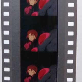 ジブリ(ジブリ)のジブリ入場券(使用済)ナウシカフィルム3枚(美術館/博物館)