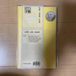 コクヨ(コクヨ)のジブン手帳 コクヨ(手帳)