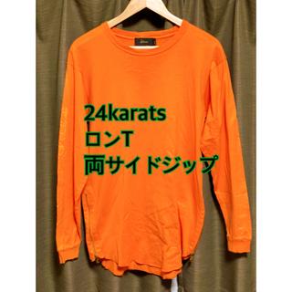 トゥエンティーフォーカラッツ(24karats)の24karats ロンT オレンジ M(Tシャツ/カットソー(七分/長袖))
