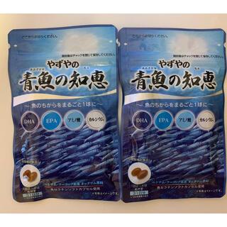 ♡ やずや 青魚の知恵 2袋 ♡(その他)