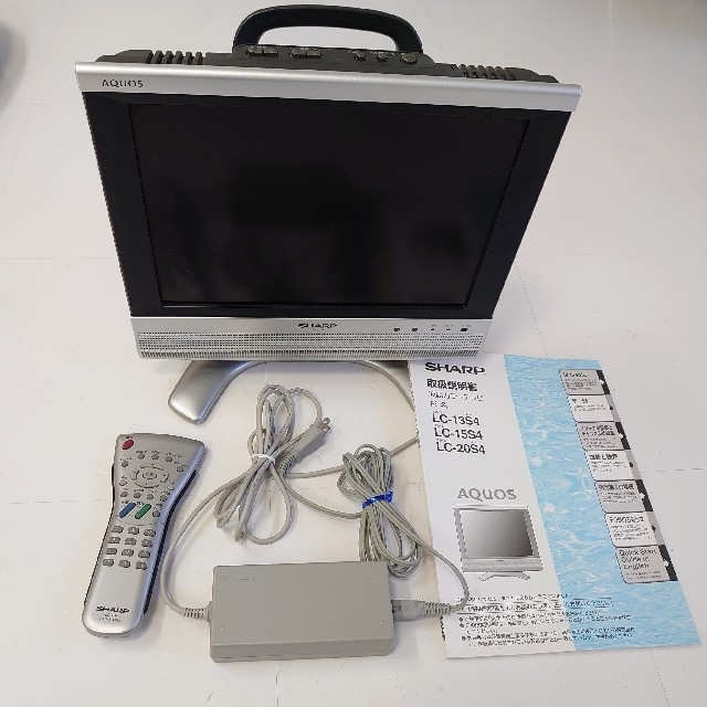 AQUOS(アクオス)の白餅様専用☆SHARP AQUOS  LC-13S4 13インチ スマホ/家電/カメラのテレビ/映像機器(テレビ)の商品写真