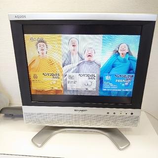 アクオス(AQUOS)の白餅様専用☆SHARP AQUOS  LC-13S4 13インチ(テレビ)