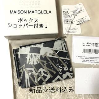 マルタンマルジェラ(Maison Martin Margiela)の新品❤︎メゾン マルジェラ マネークリップ グラフィティ 財布 小銭入れ カード(マネークリップ)