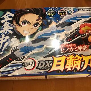 バンダイ(BANDAI)の鬼滅の刃 DX 日輪刀(キャラクターグッズ)