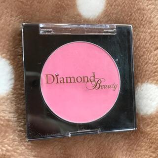 ダイヤモンドビューティー(Diamond Beauty)のダイヤモンドビューティー チーク(チーク)