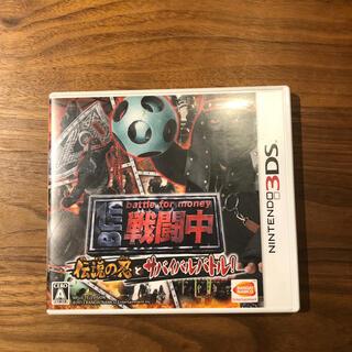 ニンテンドー3DS(ニンテンドー3DS)の【値下げ】戦闘中 伝説の忍とサバイバルバトル! 3DS(携帯用ゲームソフト)
