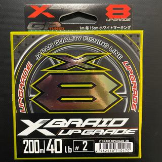 YGK アップグレード X8 3号 50lb 200m(釣り糸/ライン)