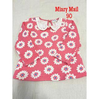 ミアリーメール(MIALY MAIL)のMaily Mail ミアリーメール トップス カットソー トレーナー 90(Tシャツ/カットソー)
