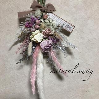 ♡No.234  white*pink ドライフラワースワッグ♡(ドライフラワー)