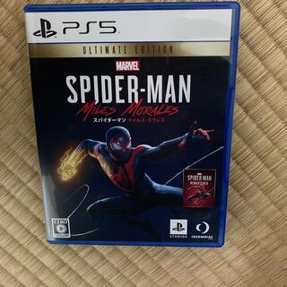 マーベル(MARVEL)のスパイダーマン マイルズモラレスアルティメット エディション PS5 初回特典付(家庭用ゲームソフト)